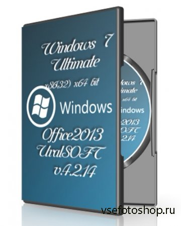 Windows 7 x86 x64 Ultimate & Office2013 UralSOFT v.4.2.14 (2014/RUS)