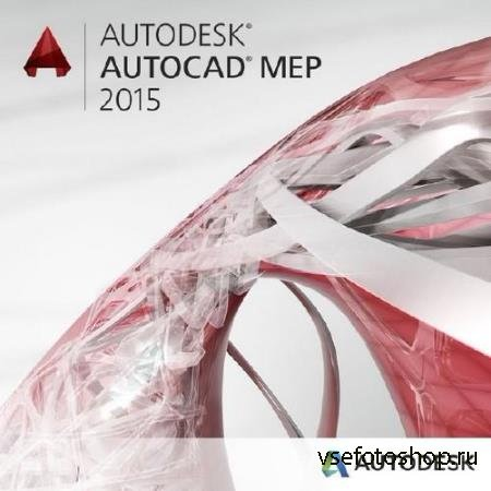 Autodesk AutoCAD MEP 2015 Build J.51.0.0 Final  (x86-x64) ISO-образ