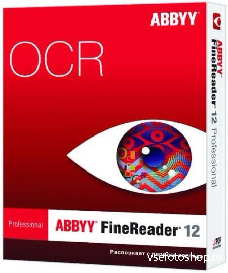 ABBYY FineReader 12.0.101.264 Professional Edition Lite