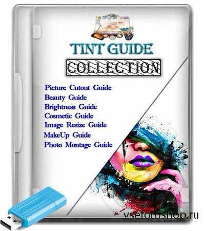 Tint Guide Software Pack 2014 DC 18.05.2014 Portable