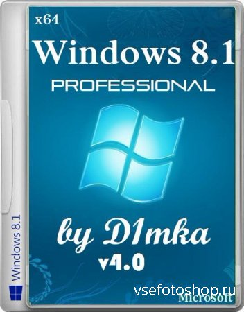 Windows 8.1 Professional x64 by D1mka v.4.0 (2014/RUS)