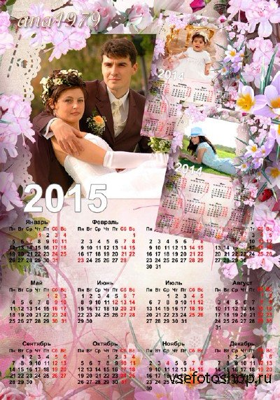 Изготовление календарей на заказ календарь с фото печать