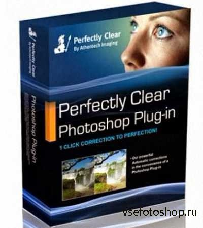 Athentech Perfectly Clear 1.7.4 for Photoshop
