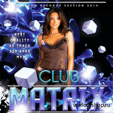 Club Matrix Summer Session (2014)