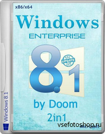 Windows 8.1 Enterprise x86/x64 by Doom v.13.08 (2014/RUS)
