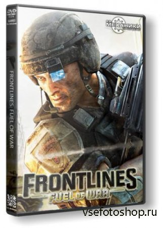 Frontlines: Fuel of War (2008/PC) Rip от R.G. Механики