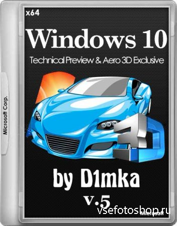 Windows 10 Technical Preview & Aero 3D Exclusive by D1mka v.5 (x64/RUS/ENG/ ...
