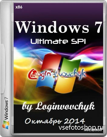 Windows 7 Ultimate SP1 by Loginvovchyk 10.2014 (x86/RUS/ENG/2014)