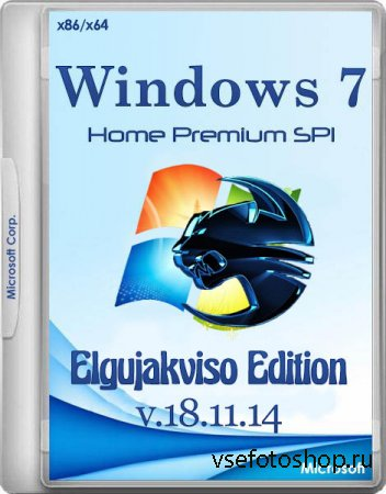 Windows 7 Home Premium SP1 Elgujakviso Edition v.18.11.14 (x86/x64/RUS/2014 ...