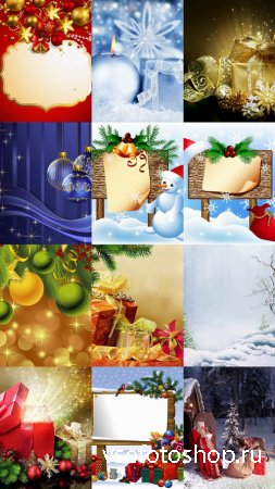 Christmas and New Year Background JPG Files Set 3