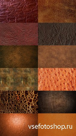 Brown Leather Textures JPG Files Set 2