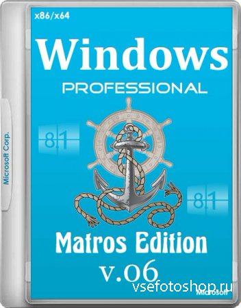 Windows 8.1 Professional with update 3 Matros Edition 06 (x86/x64/RUS/2014)