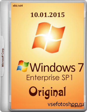 Windows 7 Enterprise SP1 Original by -A.L.E.X.- 10.01.2015 (x86/x64/RUS/ENG ...