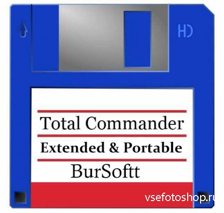 Total Commander 8.51a Extended 15.1 + Lite RePack/Portable by BurSoft (2015 ...