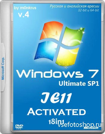 Windows 7 SP1 IE11 x86/x64 -18in1- Activated v.4 by m0nkrus (2015/RUS/ENG)
