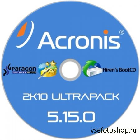 Acronis 2k10 UltraPack CD/USB/HDD 5.15.0 (2015/RUS/ENG)