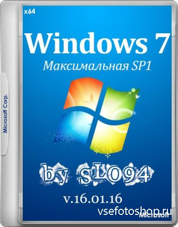 Windows 7 Максимальная SP1 by SLO94 v.16.01.16 (x64/RUS)