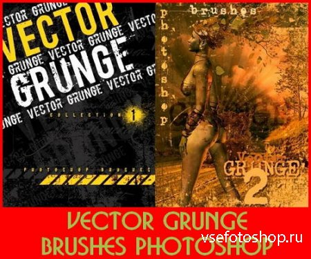Vector Grunge Brushes Photoshop (Part 1,2)