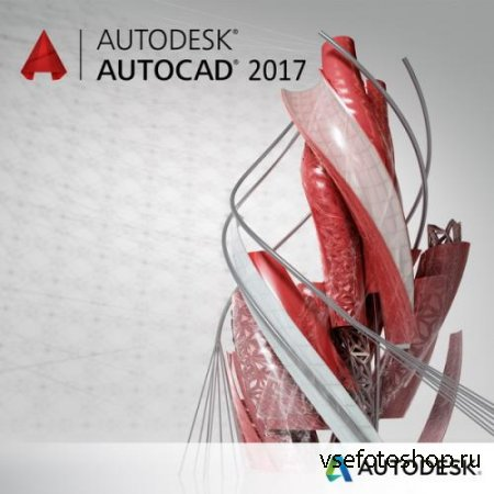 Autodesk AutoCAD 2017 N.52.0.0 (x64/RUS/ENG)