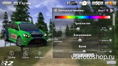 Rush Rally 2 v1.77 (Android)