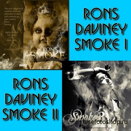 Rons Daviney - Smoke I,II