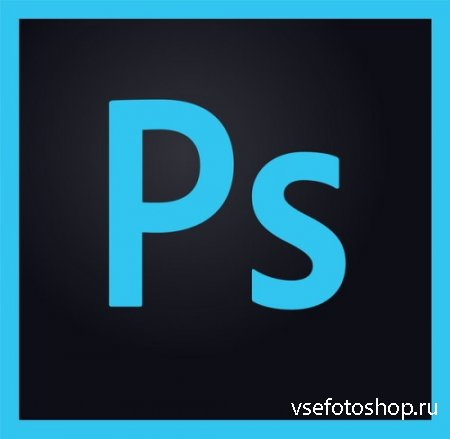 Adobe Photoshop CC 2017 18.0.0.53 RePack by KpoJIuK