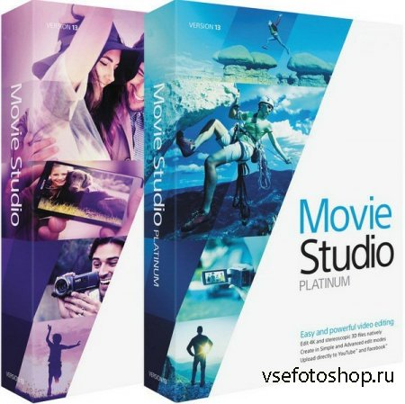 MAGIX Movie Studio / Studio Platinum 13.0 Build 208/987