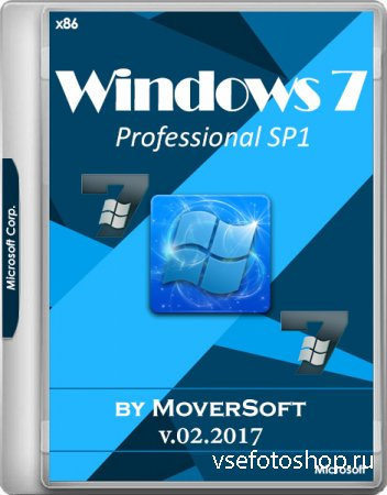 Windows 7 Professional SP1 by MoverSoft v.02.2017 (x86/RUS)