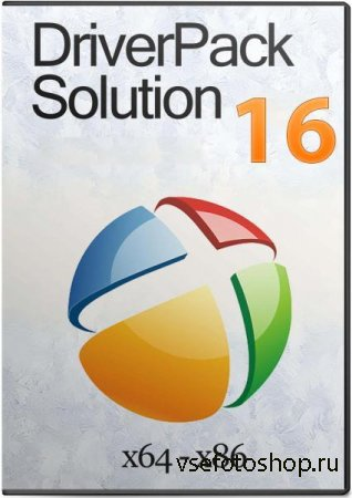 DriverPack Solution 16.17.3 + Драйвер-Паки 17.02.4