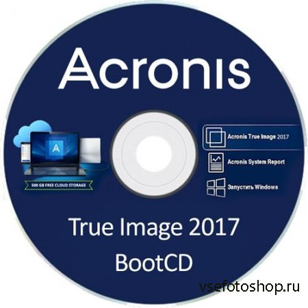 Acronis True Image 2017 New Generation Build 6206 BootCD
