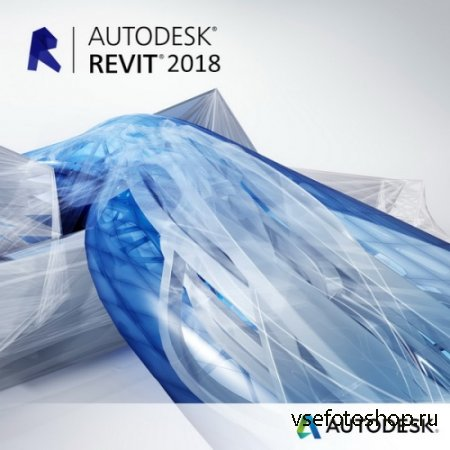 Autodesk Revit 2018 18.0.0.420