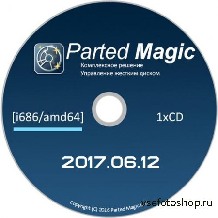 Parted Magic 2017.06.12