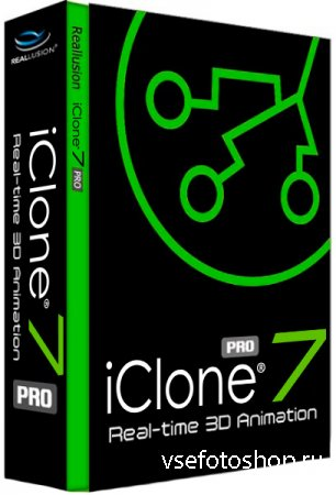 Reallusion iClone Pro 7.01.0714.1 + Resource Pack