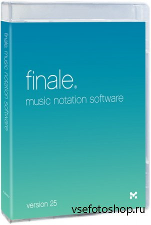 MakeMusic Finale 25.4.1.152 + Rus