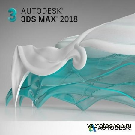 Autodesk 3ds Max 2018 Update 2