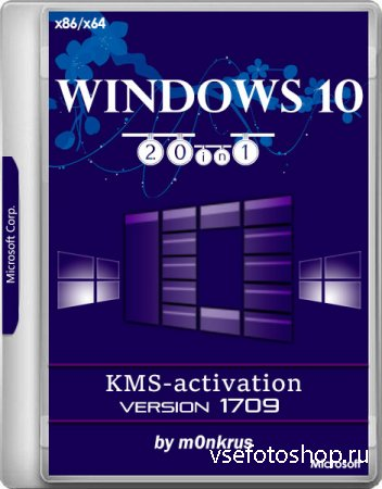 Windows 10 v.1709 x86/x64 -20in1- KMS-activation by m0nkrus (RUS/ENG/2017)