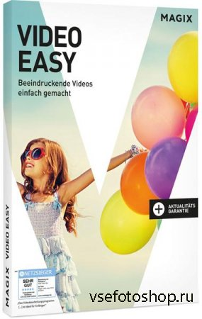 MAGIX Video Easy 6.0.2.131 (x64)