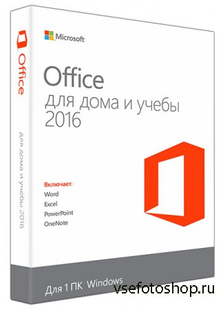 Microsoft Office 2016 Pro Plus 16.0.4549.1000 VL RePack by SPecialiST v.17.11