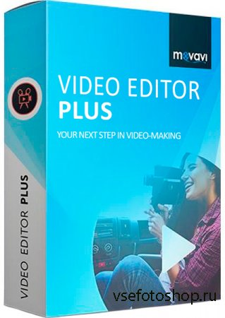 Movavi Video Editor Plus 14.1.1
