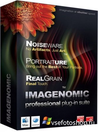 Imagenomic Portraiture 3.0.2 build 3027 / Noiseware 5.0.3 build 5032 / Real ...