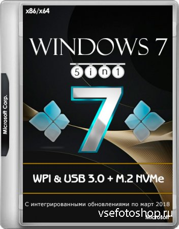 Windows 7 x86/x64 5in1 WPI & USB 3.0 + M.2 NVMe by AG 18.03.2018 (RUS/ENG/2018)