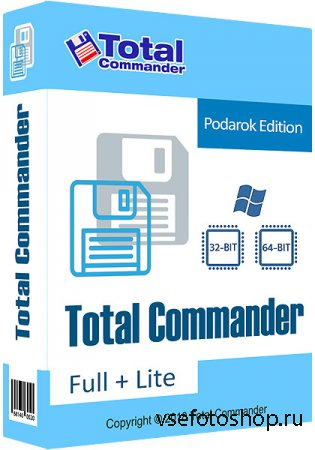 Total Commander 9.12 Podarok Edition + Lite (24.03.2018)
