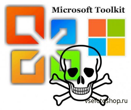 Microsoft Toolkit 2.6.4 Stable