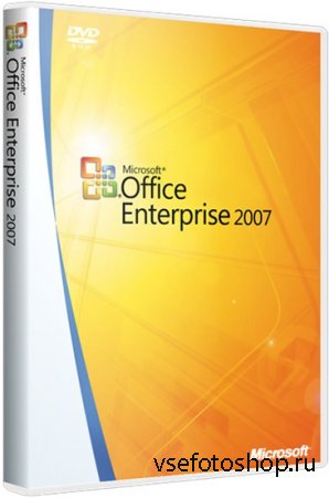 Microsoft Office 2007 SP3 Enterprise 12.0.6798.5000 Portable by goodcow (05 ...