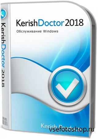 Kerish Doctor 2018 4.70 RePack by KpoJIuK