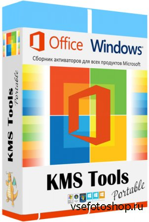 KMS Tools 01.08.2018 Portable by Ratiborus