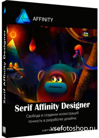 Serif Affinity Designer 1.6.5.123 RePack by KpoJIuK + Content