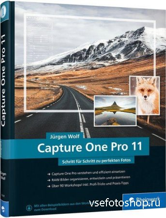 Phase One Capture One Pro 11.2.1.31