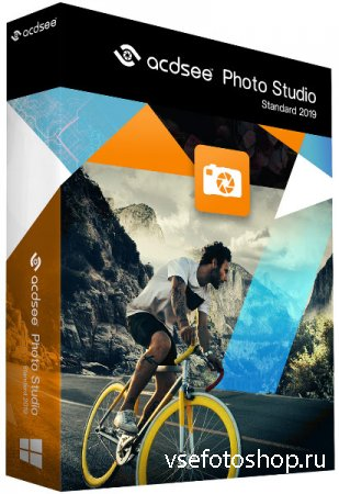 ACDSee Photo Studio Standard 2019 22.0 Build 1087 RePack by KpoJIuK