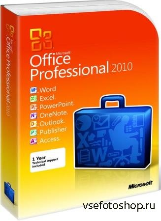 Microsoft Office 2010 Pro Plus SP2 14.0.7227.5000 VL RePack by SPecialiST v.19.1